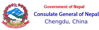 Consulate General of Nepal - Chengdu, China